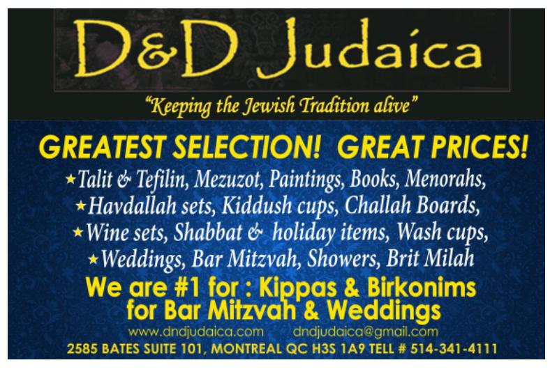 D&D Judaiaca